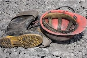 مرگ دو نفر در ریزش معدن زغالسنگ