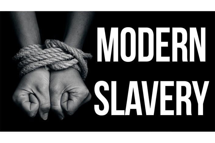 بردهداری مدرن در زندانهای آمریکا