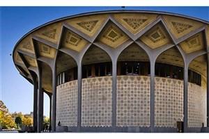 تعطیلی ۴ روزه تئاتر شهر در آخرین روزهای ماه صفر