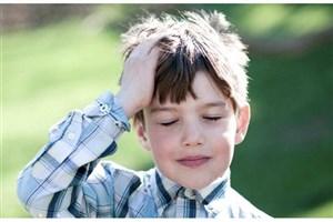 آمار صرع در کودکان/میگرن شایعترین علت سردرد در کودکان