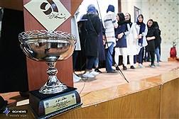 مراسم تجلیل از برترین های ورزشی و علمی دانشگاه الزهرا