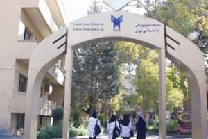 مسئول بسیج دانشجویی دانشگاه علوم پزشکی آزاد اسلامی تهران منصوب شد