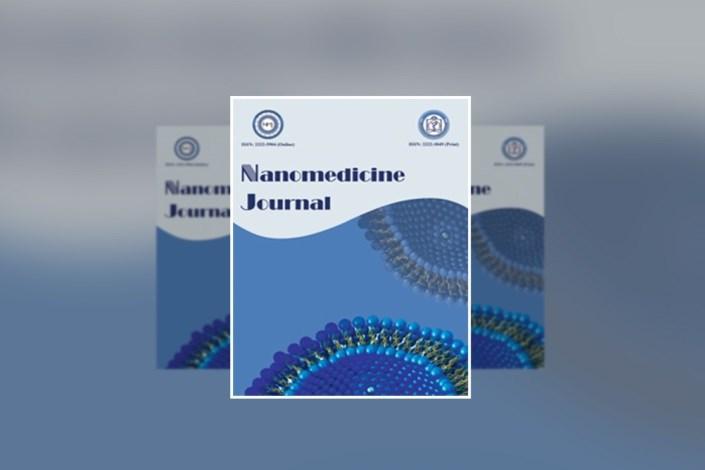 شماره تابستان مجله Nanomedicine Journal وابسته به دانشگاه علوم پزشکی مشهد منتشر شد