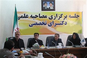 جزئیات برگزاری مصاحبه دکتری دانشگاه آزاد اسلامی/ شروع مصاحبه از 22 تیرماه است