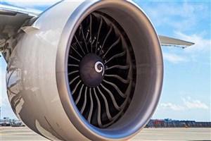 آغاز ساخت قطعات هوایی استاندارد