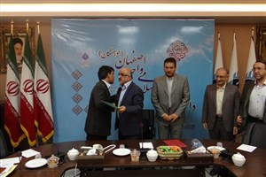 سرپرست معاونت توسعه مدیریت و منابع واحد اصفهان معرفی شد
