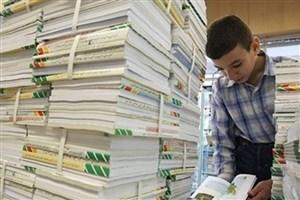 کتابهای درسی به موقع به دست دانش آموزان خواهد رسید؟