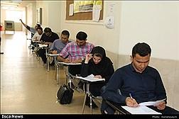 آغازامتحانات پایان ترم  دانشگاه آزاد اسلامی واحد یزد