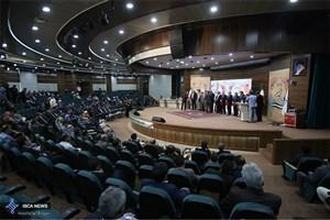 گزارش برنامه تلویزیونی «در شهر» از مراسم سیوهفتمین سالگرد تأسیس دانشگاه آزاد اسلامی