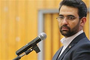 کارت زرد مجلس به وزیر جوان
