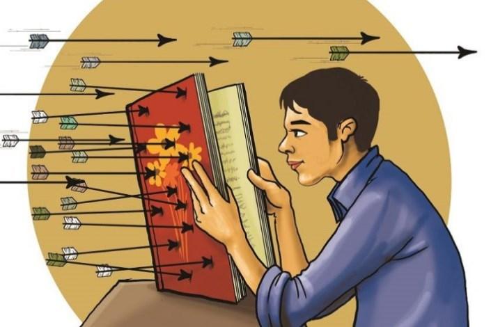 مطالعه؛ دغدغهای غیر قابل انکار