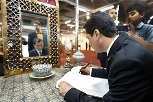 رونمایی از کتابهای رییس جمهور ترکمنستان در کتابخانه ملی ایران+عکس
