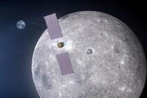 اولین زن فضانورد به ماه قدم می گذارد