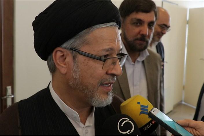جلسه آتی شورای عالی انقلاب فرهنگی با حضور روحانی برگزار میشود