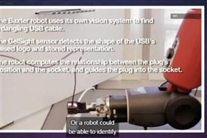 توسعه رباتی با حس دیداری و لامسه