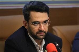 واکنش جهرمی به تحریم سازمان فضایی ایران توسط آمریکا