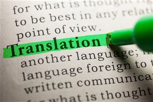 Researchers Develop a System Translating University Lectures in Multiple Languages