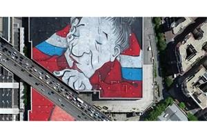رونمایی بزرگترین نقاشی دیواری اروپا در پاریس