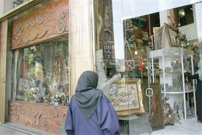 راسته صنایع دستی در خیابان ویلا
