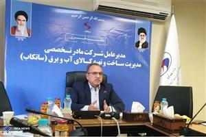 علاءالدینی: دستاوردهای شرکتهای دانشبنیان و استارتآپ در حوزه آب و برق حمایت میشود