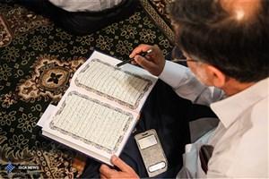 جلسات خانگی قرآن کریم احیا شد/ فردا اولین جلسه