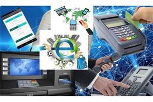 ضریب پرداخت الکترونیکی کشور افزایش یافت