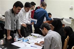 ۳۱ خردادماه؛ آخرین مهلت ثبت نام در پردیس های ارس و کیش دانشگاه تهران