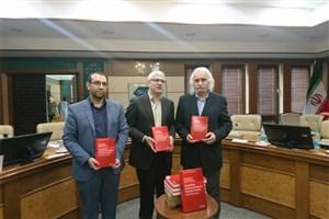 رونمایی از کتاب محققان ایرانی در حوزه نانو
