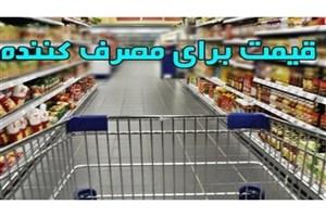 مهلت ۱۵ روزه دادستانی به واحدهای صنفی برای درج برچسب قیمت در همه کالاها