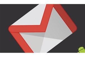 به روز رسانی جدید «Gmail»