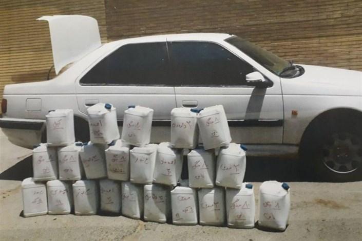 شناسایی و دستگیری باند فعال توزیع موادمخدردر گلستان