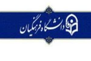 مسئول شورای هماهنگی بسیج دانشجویی دانشگاه فرهنگیان استان خوزستان معرفی شد