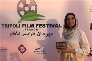 جایزه ویژه هیات داوران جشنواره طرابلس به بنفشه آفریقایی رسید