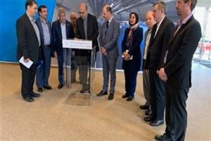 بررسی چشمانداز همکاریهای ایران با مرکز تحقیقات هستهای اروپا