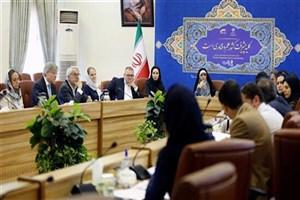 دومین نشست کمیته راهبردی طرح ایجاد بازار بهینهسازی انرژی برگزار شد