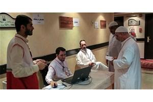 ۸ درمانگاه تخصصی در مکه و مدینه راهاندازی شد