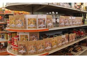 اولین سری محصولات تجاری کشاورزی واحد کرج به بازار فروش عرضه شد