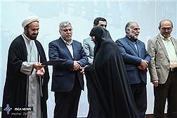 همایش  استاد تراز انقلاب اسلامی