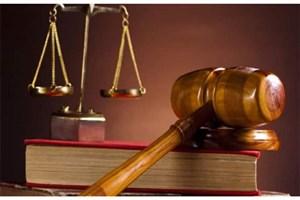 سلطان هروئین  محکوم  به اعدام  شد