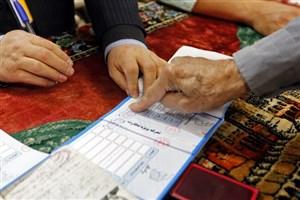ماجرای رأی دادن  یک نفر با 8 کارت ملی/ تخلفات مستند پیگیری میشود
