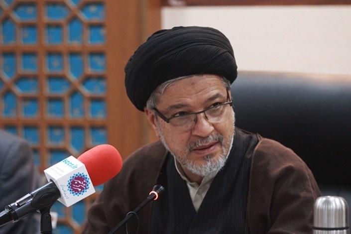 عاملی شورای عالی انقلاب فرهنگی