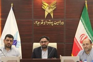 ضرورت تولید بذر در دانشگاهآزاد اسلامی برای توسعه کشاورزی کشور