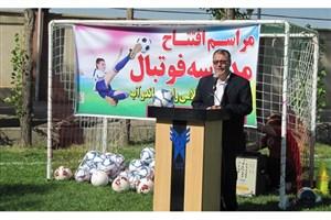 آغاز بهکار مدرسه فوتبال دانشگاه آزاد اسلامی واحد میاندوآب