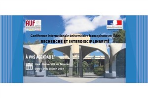 Iran, France to Implement Joint Doctoral Scholarship Program
