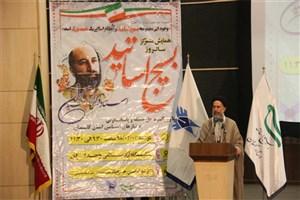 گزارش صداوسیما از همایش بسیج اساتید در دانشگاه آزاد اسلامی گرگان