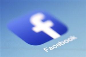 پست های فیسبوک 21 بیماری را پیشبینی می کنند!