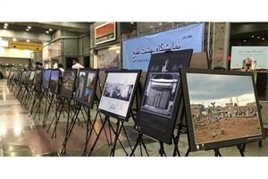 «بهشت بقیع» به ایستگاه مترو آمد/ نمایش ۶۰ عکس تاریخی و دیده نشده+عکس