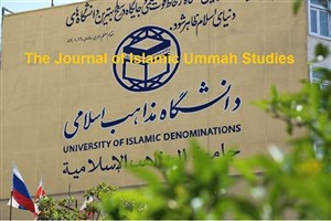 1st University of Islamic Denominations Magazine to be Released in October