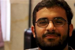 مسئول بسیج دانشجویی دانشگاه شهید بهشتی مشخص شد