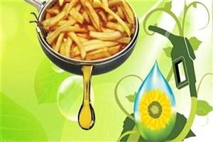 سایت پالایشگاه زیستی تولید گازوئیل زیستی با روغن پسماند خوراکی راهاندازی شد